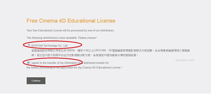 宙盟資訊股份有限公司│設計視覺化方案│互動式3D展演方案│全